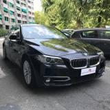BMW 535 i xDrive Luxury